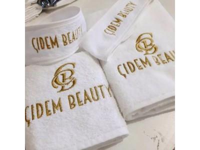 Güzellik Merkezi Havlusu - Logo nakışlı Havlu  - Fiyat Teklifi İsteyiniz.